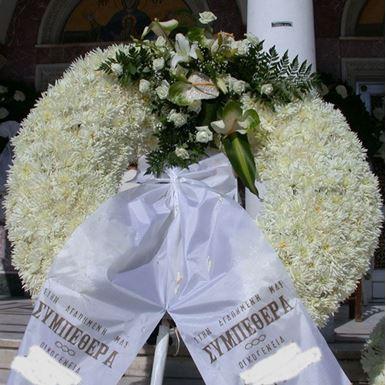 Στεφάνι Κηδείας 019