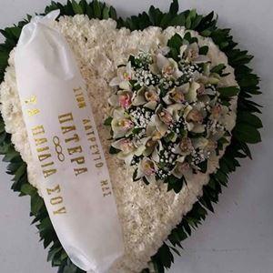 Εικόνα της Στεφάνι Κηδείας 012