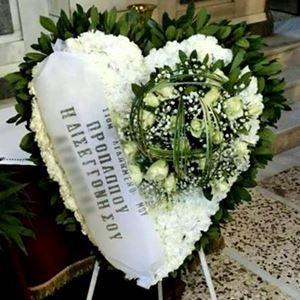 Εικόνα της Στεφάνι Κηδείας 002