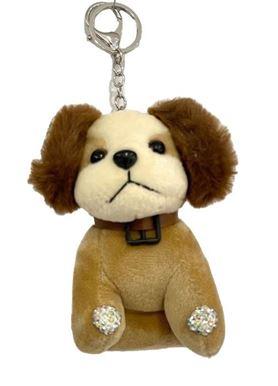 Λούτρινο Σκυλάκι Μπρελόκ