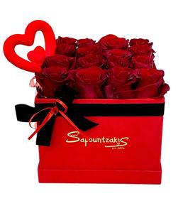 Εικόνα της Κουτί Love 005